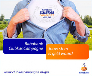 Rabobank clubkas - poëzie aan de vecht